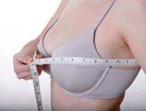 Breast Augmentation Staten Island & Brooklyn
